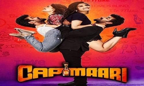 Capmaari-2019-Tamil-Movie