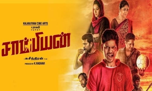 Champion-2019-Tamil-Movie