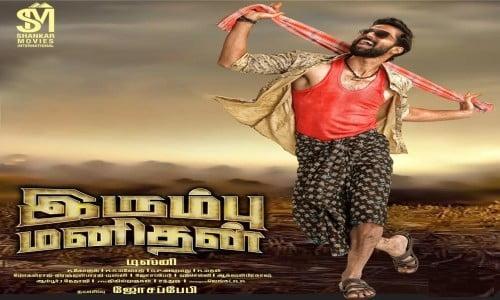 Irumbu-Manithan-2020-Tamil-Movie