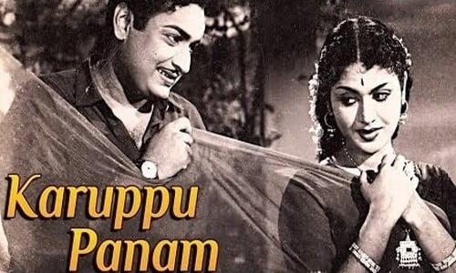 Karuppu-Panam-1964-Tamil-Movie