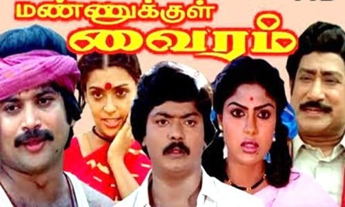 Mannukkul-Vairam-1986-Tamil-Movie