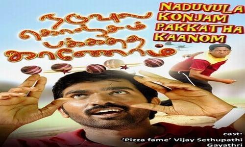 Naduvula-Konjam-Pakkatha-Kaanom-2012-Tamil-Movie