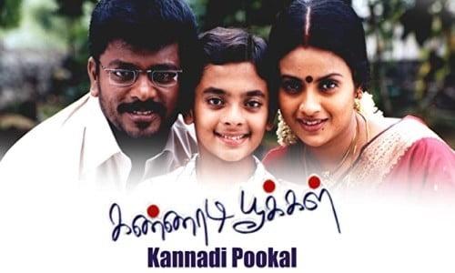 Kannadi-Pookal-2005-Tamil-Movie