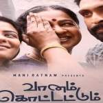 Vaanam-Kottattum-2020-Tamil-Movie