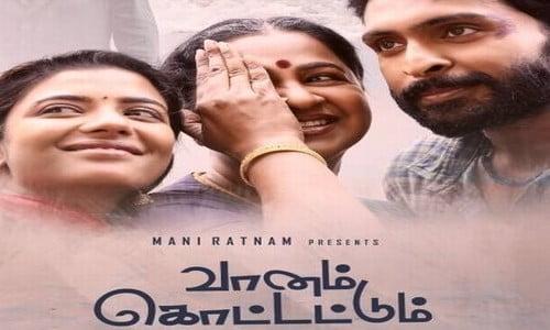 Vaanam-Kottattum-2020-Tamil-Movie