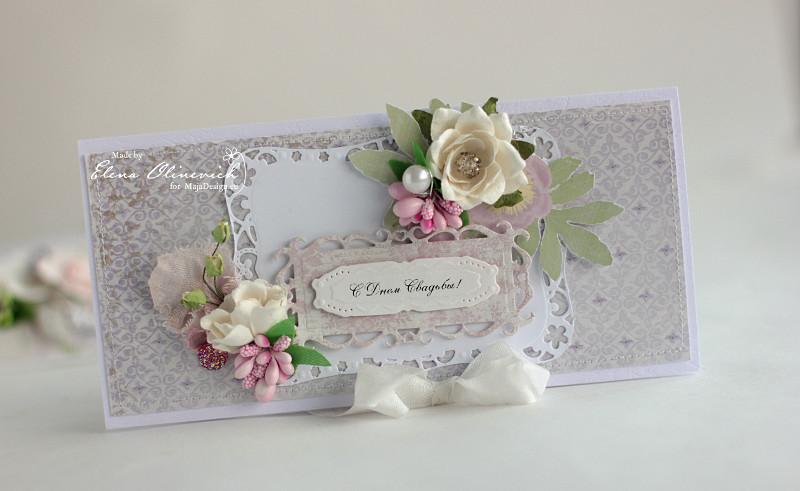 Wedding Envelope for Maja Design by Elena Olinevich4