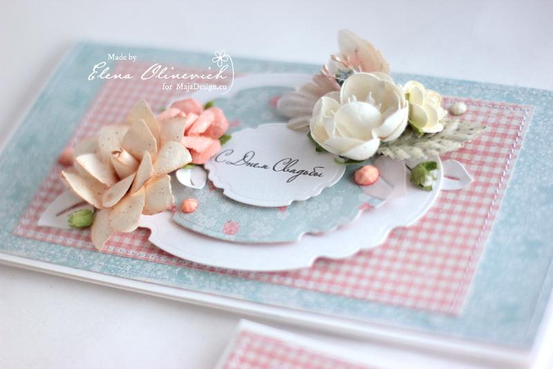 Wedding_Gift_card_by_Elena_Olinevich_MajaDesign2a
