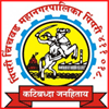 PCMC Recruitment 2017