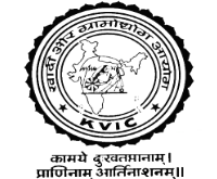 KVIC Recruitment