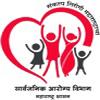 Yavatmal Public Health Department