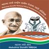 MGNREGA Chandrapur Recruitment 2018