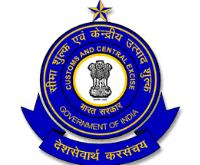 Visakhapatnam Customs Recruitment
