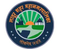 Latur Mahanagarpalika Bharti