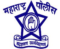 Yavatmal Home Guard Bharti