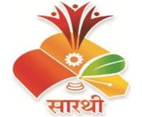 Sarthi Recruitment