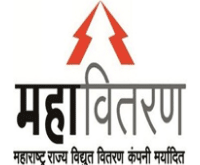 Mahavitaran Apprentice Bharti