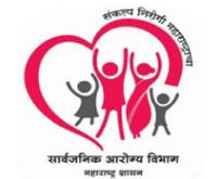 Gadchiroli Arogya Vibhag Bharti