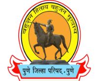 ZP Pune MGNREGA