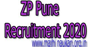 ZP Pune Recruitment 2020