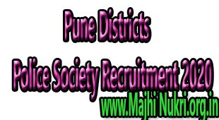 Pune Districts Police Society Recruitment 2020