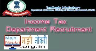 Income tax department recruitment २०२१