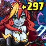 【パズドラ】ヘラ(+297)降臨!の攻略 ダンジョンデータや攻略ポイントまとめ