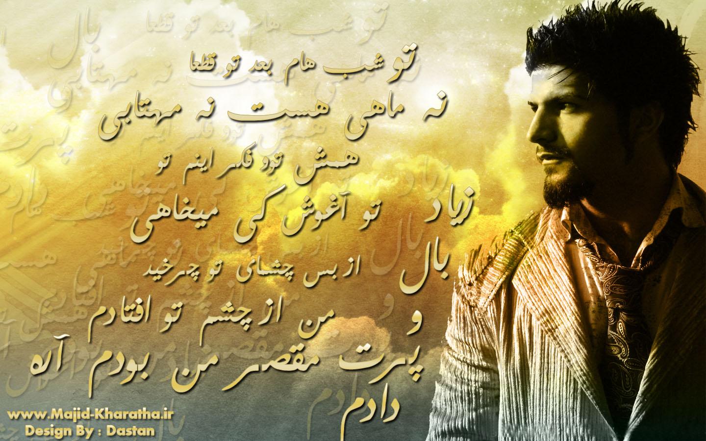 Dastan Sex Farsi 100