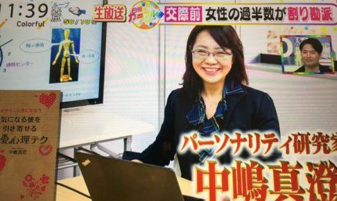 TOKYOMXテレビ