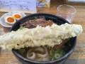 吉田のうどん美味しい店!富士吉田の麺許皆伝の口コミ評価!