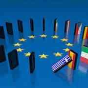 Peut on dire que l'Europe est une zone monétaire optimale ?