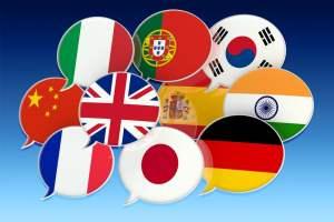 langues rare BCE 2020