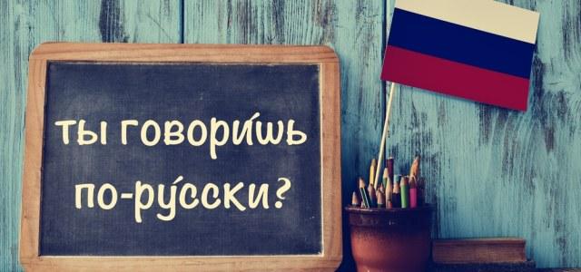 Corrigé d'oral de russe