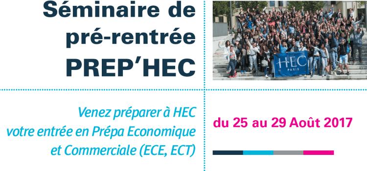 Préparer la rentrée avec un séminaire gratuit à HEC