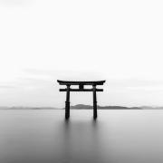 Synthèse de l'actualité de l'été 2018 – Asie