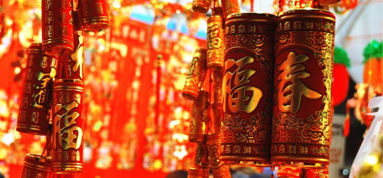 中国的节日 Les fêtes chinoises