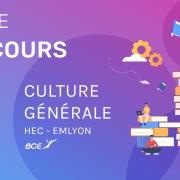 Culture générale HEC/emlyon 2020 – Analyse du sujet
