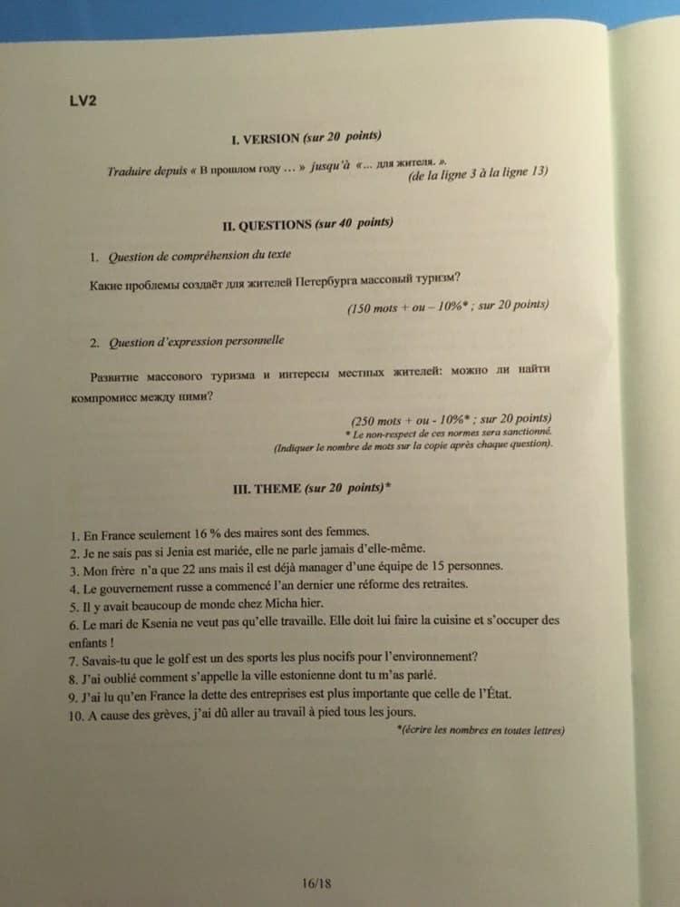 sujet LV2 IENA 2020 16