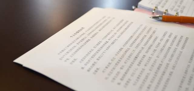 LV2 Chinois Ecricome 2020 – Copie de concours notée 18/20