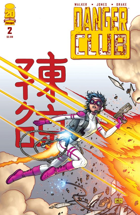 dangerclub02_cover