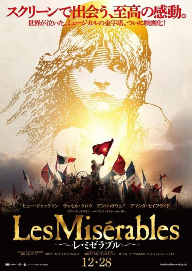 Les Miserables Poster 003