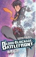 BloodBlockadeBattlefront4