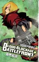 BloodBlockadeBattlefront_v5