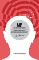manhattan-projects-19-web-72