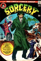 Sorcery8Cover