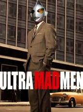"Style: ""Mad Men""Don Draper (Jon Hamm)"