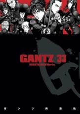 Gantz_v33