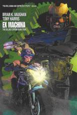 ex-machina-bk-4