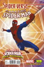 Amazing_Spider-Man_9_Wamester_Animation_Variant