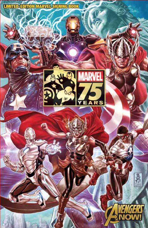 NYCC-Marvel_75th_Anniversary_Limited_Edition_Signing_Book_Cover