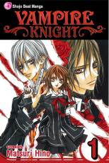 VampireKnight_Vol1_Cover